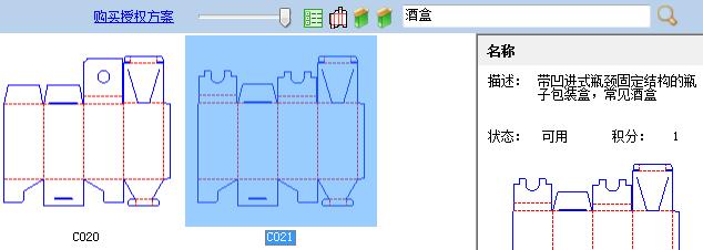 自锁底纸箱底部结构角度尺寸计算分析,图片尺寸:500×500,来自网页